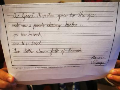 Aaron's Giant Poem